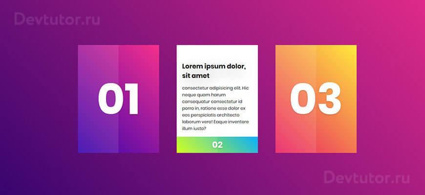 Карточка с красивым hover-эффектом (HTML, CSS)