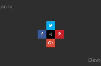 Выдвигающиеся значки соцкнопок при клике CSS